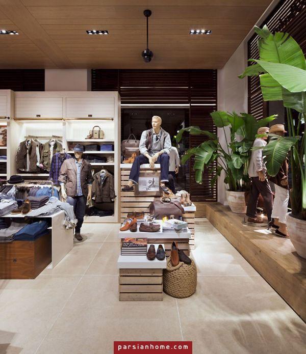 طراحی داخلی مغازه شیک لباس فروشی | طراحی دکوراسیون منزل,دکوراسیون داخلی منزل,ویترین