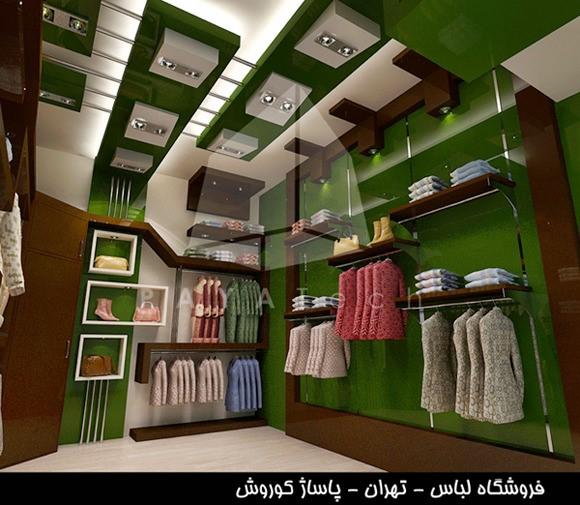 طراحی دکوراسیون داخلی فروشگاه   طراحی دکوراسیون مغازه,دکوراسیون مغازه,دکور ویترین,دکور