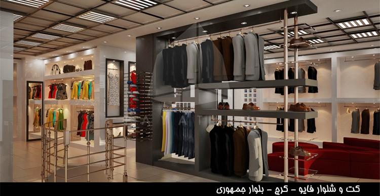 طراحی دکوراتیو ویترین مغازه | طراحی دکوراسیون مغازه,دکوراسیون داخلی مغازه,ویترین مغازه