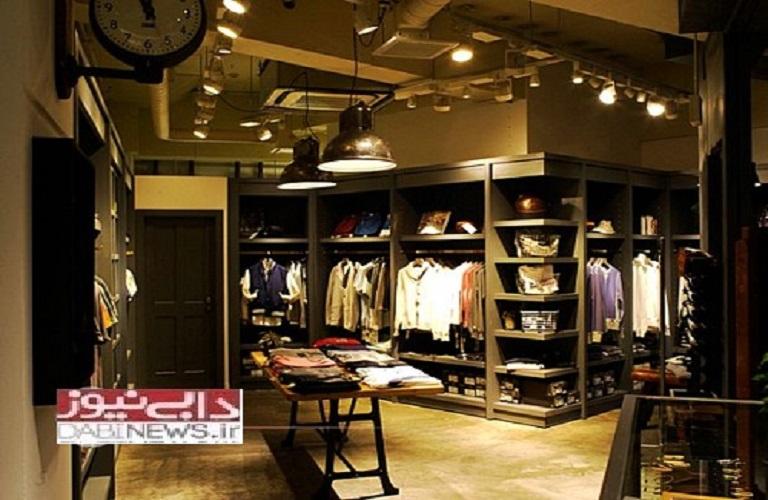 نکات دکوراسیون مغازه | طراحی دکوراسیون مغازه,دکوراسیون داخلی مغازه,دکور مغازه,نورپردازی