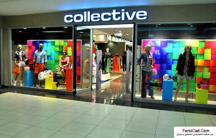 طراحی ویترین مدرن مغازه | طراحی دکوراسیون مغازه,دکوراسیون داخلی مغازه,دکور ویترین,دکور