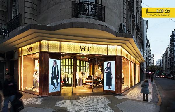 طراحی داخلی فروشگاه پوشاک برند VER | طراحی دکوراسیون مغازه,دکوراسیون داخلی مغازه