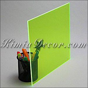طلق یا پلکسی گلاس | سقف کاذب | دیوار پوش | کف پوش | پارکت | کاغذ دیواری | لمینت | دکور