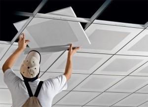 سقف کاذب شبکه ای | سقف کاذب | دیوار پوش | کف پوش | پارکت | کاغذ دیواری | لمینت | کناف
