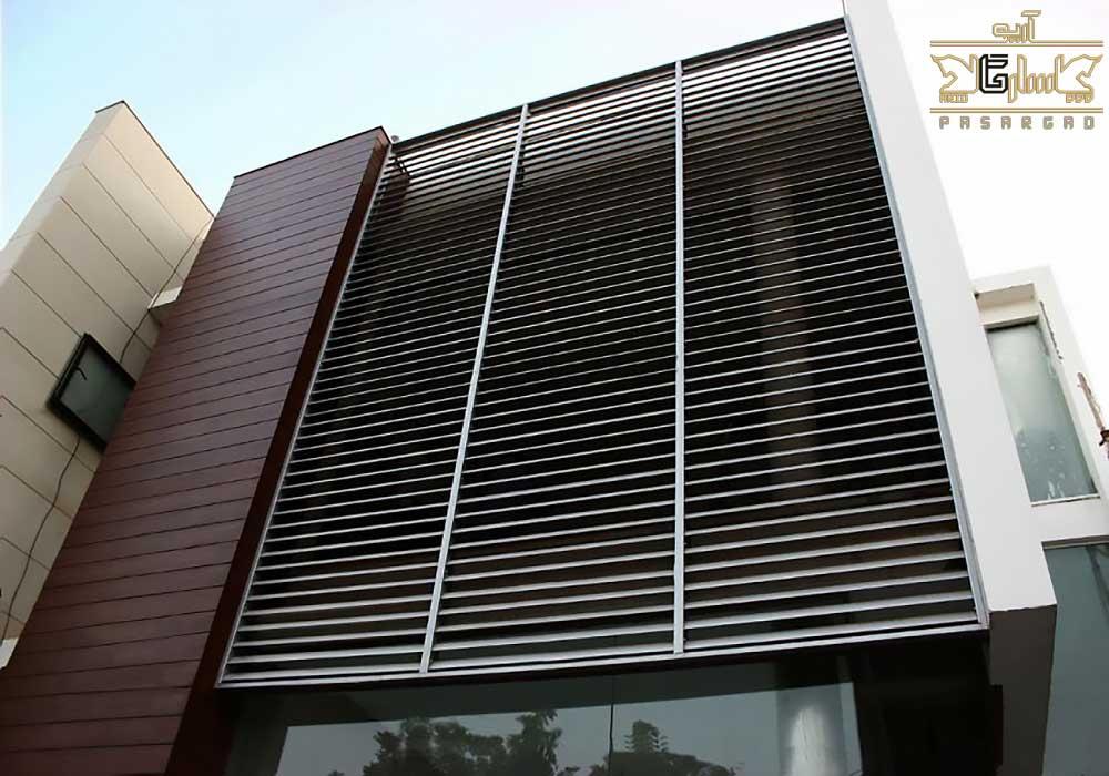 لوور آلومینیومی |  دیوار پوش | کف پوش | پارکت | کناف | لمینت | سقف کاذب چوبی | کاغذ دیواری