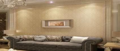 اصول انتخاب کاغذ دیواری | طراحی داخلی با کاغذ دیواری | بهترین کاغذ دیواری ضد آب برای اتاق
