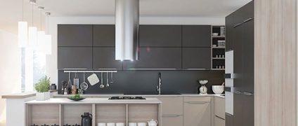 جدیدترین کابینت های آشپزخانه مد امسال | طراحی دکوراسیون آشپزخانه | طراحی کابینت آشپزخانه